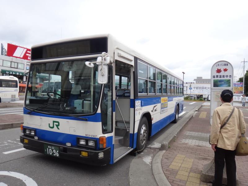 塩原温泉バスターミナル行きバス停