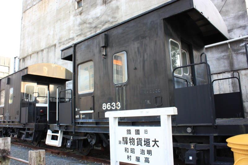 大垣駅ヨ8000