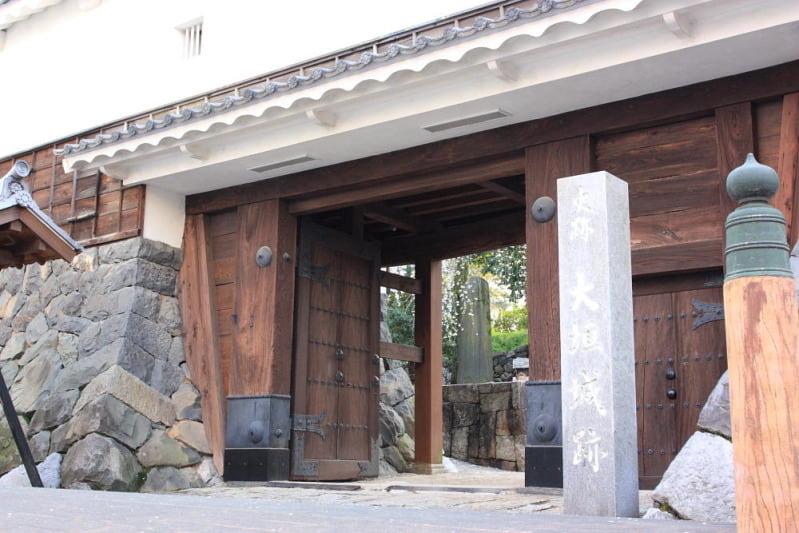 大垣城入り口